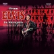 FTD LP FROM ELVIS IN MEMPHIS 2014